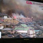 【新潟】糸魚川市商店街が燃えている!!中華料理店から出火!273世帯に避難勧告