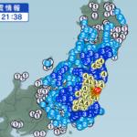 【地震】言ってる傍から茨城県北部で震度6弱の地震発生。年末年始は南海トラフくるかもな