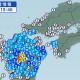 【地震】揺れる熊本!またも震度5弱!熊本に安らぎは訪れるのか?【2016年8月31日】