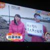 【めざましテレビ】藤井アナの何でもやってみます!【富山・巨大魚と格闘】