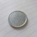 【企画】目指せ!1円硬貨コンプリート!