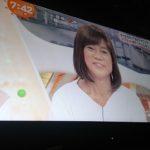 【めざましテレビ】ナグラット潤子がカワイイと話題w