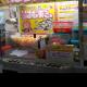 【兵庫】クレーンゲーム『もふもふはむすたぁ』ネットクレームにより撤去へ