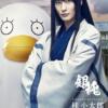 【銀魂】映画の公開日が7月14日に決定!岡田将生の桂小太郎が思った以上にヅラだと話題!