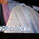 【めざましテレビ】ドフラミンゴ系女子は男性に不評!そんなの関係ねぇ!【もこもこでも寒い】