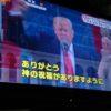 トランプ大統領就任演説でTPP離脱を表明!イスラム国もぶっ潰す!日本の景気も上向きになるのか!?