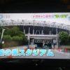 【とくダネ!】グルメンピック2017ドタキャン騒動!【被害総額3300万円】