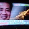 【とくダネ!】呪いのわら人形男51歳逮捕!逆恨みか!?