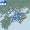 【地震】約1年ぶりの徳島県北部を震源とする地震に、南海トラフが来るとネット騒然!