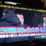 【めちゃイケ!】三ちゃん&臼杵のサンプライズは、めちゃイケ再オーディション不合格決定!