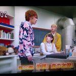 【ネタバレ】仮面ライダーゴースト 第20話「炸裂!炎の友情!」【ドラマ感想】