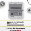 【ゲーム】任天堂が3DSの後継機の開発に乗り出す!DS・3DS・New3DSを遊べるようにして!