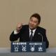 【都知事選】NHKの政見放送で「NHKをぶっ壊す(ニッコリ」立花孝志氏が都知事でいいわwww