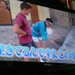 【イッテQ】お祭り男宮川大輔!洗い流し祭りinイタリアが面白すぎるww【生きてるんですよこの水は!】