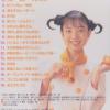 【訃報】初代まいちゃん役の平田実音さんが肝不全で逝去、33歳という若さ【ひとりでできるもん!】