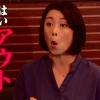 【スカッとジャパン】カラオケおつぼね佐藤仁美がウザすぎてヤバすぎるwwウザいにも程があるw