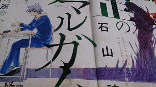 【ネタバレ】歪のアマルガム 最終回 「result」【漫画感想】