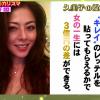 【モシモノふたり】美のカリスマ武田久美子48歳の美のメンテナンスがウザすぎる((((;゜Д゜)))