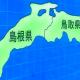 【ネタバレ】タイムボカン24 トリック・オア・トリートは鳥取or島根だったwなんのPRだよww【福澤朗】