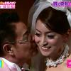 【モシモノふたり】加藤茶73歳と嫁・綾菜28歳がヤバすぎる((((;゜Д゜)))