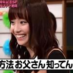 柴田阿弥「ウイニング競馬」MCに大抜擢!爆裂お父さんの売れるキャメルクラッチはガチだった!