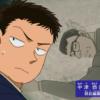 【名探偵コナン】千葉刑事の痩せ方が異常と話題w