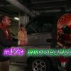 【ネタバレ】仮面ライダーエグゼイド 第17話「規格外のBURGSTER?」【ドラマ感想】