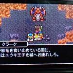 【ネタバレ】レトロRPG風ドラゴンシンカープレイ日記1【3DS】