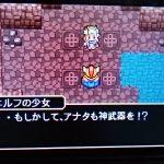 【ネタバレ】レトロRPG風ドラゴンシンカープレイ日記2【3DS】