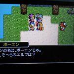 【ネタバレ】レトロRPG風ドラゴンシンカープレイ日記3【3DS】