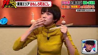 【PS純金】佐藤栞里ちゃんの食レポが面白すぎる件