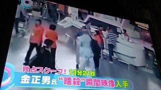 """【とくダネ!】金正男""""暗さつ""""の瞬間映像!13分21秒の真実!"""