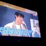 【めざましテレビ】きょうのキラ君で話題の中川大志にJKテンションMAX