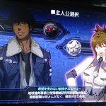 【ネタバレ】スーパーロボット大戦Vプレイ日記1(1話~etc.)SRPコンプ【PS4】