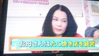 【とんねるずのみなさんのおかげでした】平野ノラのお母さんが美人と話題