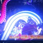 【ネタバレ】仮面ライダーゴースト 第24話「出現!謎の戦士!」【ドラマ感想】