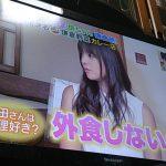 【火曜サプライズ】深田恭子がめちゃくちゃ可愛いぞぉぉおお!!【深キョン】