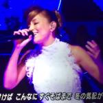 【Mステ ウルトラFES】浜崎あゆみが謎の超劣化!名曲『M』がもはや別曲に!歌姫どこいった!?