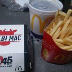 【マック】いい肉の日なんで、かるびマックセット食べてみた!!【これは酷い】