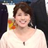 【めざましテレビ】永島優美アナが『きょうのわんこ』を『きょうのおわんこ』と読み間違えるw