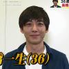 【めざましテレビ】高橋一生の一番の魅力はクールからの笑顔だった!【ギャップ萌え】