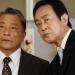 【訃報】十津川警部でおなじみ渡瀬恒彦さんが胆のうがんのため逝去・・・72歳