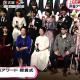 【第11回】声優アワード!君の名は。で神木隆之介&上白石萌音W受賞!