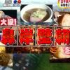 【GWオススメ】日本最大級の朝一!館鼻岸壁朝市が熱い!【激安】