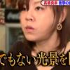 【有吉弘行のダレトク!?】高橋真麻の爆食いに密着!栄養は全部おっぱぉに!
