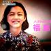 【芸者ロボ】インパクト大!ハリウッド女優・福島リラってどんな人?