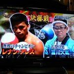 【イッテQ】お祭り男宮川大輔!竹ボクシング祭りinフィリピン【臭っ!】