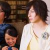 【いじめ】男性カップルの養育里親を大阪市が全国初認定が話題!