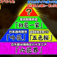 【沸騰ワード10】変態焼肉店クロッサムモリタがヤバすぎる((((;゜Д゜)))