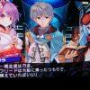 【ネタバレ】ダンジョントラベラーズ2-2プレイ日記1【Vita】